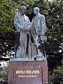 Skulptur Adolf Kolping Koeln2007.jpg