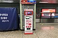 Smart first aid station at L2 Xuanwumen Station (20201211154953).jpg