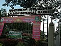 Snap from Lalbagh Flower Show Aug 2013 8811.JPG