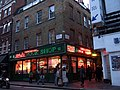 Soho Bookshop, Brewer Street - geograph.org.uk - 1077974.jpg