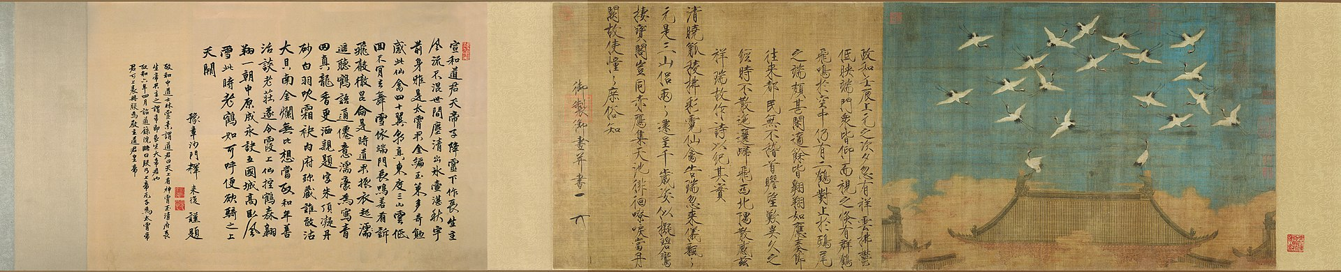 A poem and painting by Huizong
