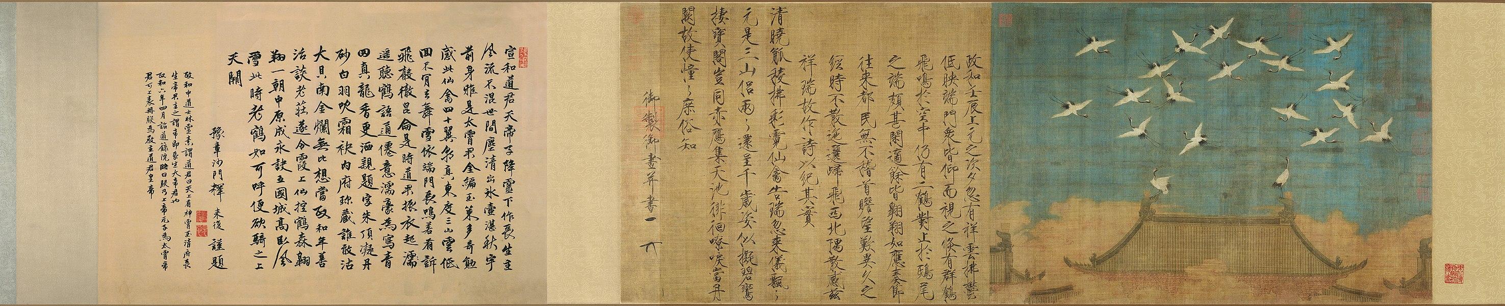 emperor huizong of song - image 2
