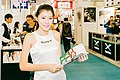 Sony Taiwan promotional models, Taipei IT Month 20151128e.jpg