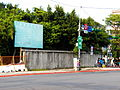 Southeast Corner Wall of Former Armed Forces University 20120930.jpg