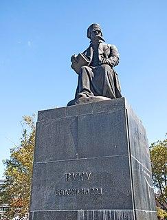 Monument to Vuk Karadžić 1937 statue by Đorđe Jovanović