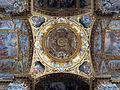 Ss. annunziata del vastato, int., cupola con affreschi di giovannio andrea ansaldo 01.JPG