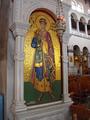 St. Demetrios mosaic icon.png