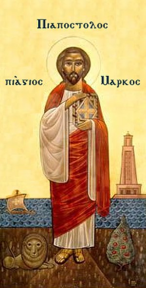 Es (Cyrillic) - Coptic icon of St. Mark, clearly showing examples of lunate sigma from which the Cyrillic Es was derived