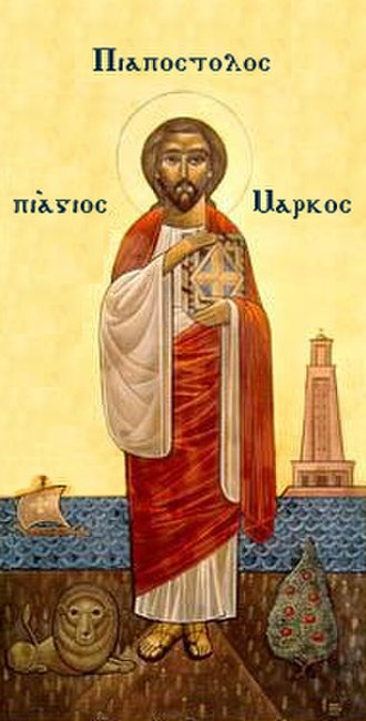 Copts - Coptic icon of St. Mark