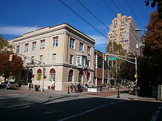 St. Peter's Preparatory School - Along Grand Street