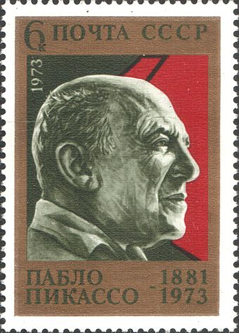 Postage stamp, USSR, 1973. Picasso has been honoured on stamps worldwide. Stamp P.JPG