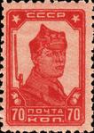 Stamp Soviet Union 1930 ru326.png