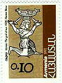 Stamp of Armenia m29.jpg