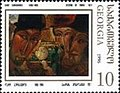Stamp of Georgia - 1996 - Colnect 225812 - The citizens of Paris.jpeg