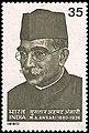 Stamp of India - 1980 - Colnect 526846 - Mukhtayar Ahmad Ansari.jpeg