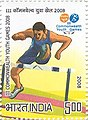 Stamp of India - 2008 - Colnect 157997 - Iii Commonwealth Youth Games 2008.jpeg
