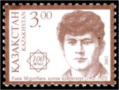 Stamp of Kazakhstan 403.jpg