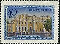 Stamp of USSR 1506.jpg