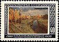 Stamp of USSR Levitan Golden Autumn 1950 1567.jpg