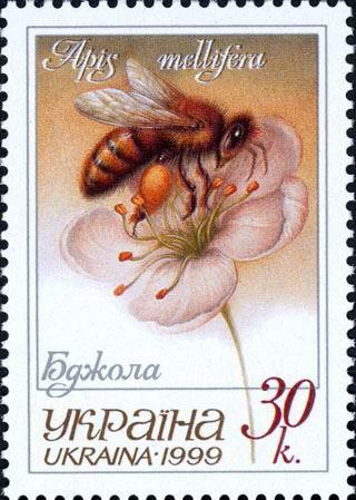 Stamp of Ukraine s254