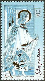 Stamp of Ukraine s957.jpg