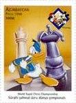 Stamps of Azerbaijan, 1998-522.jpg