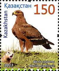 Stamps of Kazakhstan, 2013-62.jpg