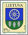 Stamps of Lithuania, 2007-11.jpg