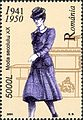 Stamps of Romania, 2004-026.jpg