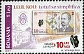 Stamps of Romania, 2005-058.jpg