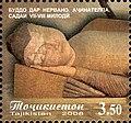 Stamps of Tajikistan, 016-08.jpg