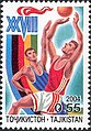 Stamps of Tajikistan, 018-04.jpg