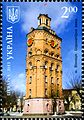 Stamps of Ukraine, 2013-41.jpg