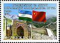 Stamps of Uzbekistan, 2006-125.jpg