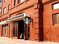 Starbucks Tianjin Wudayuan Store.jpg