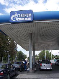 Station service Gazprom Bichkek.jpg