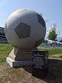 Steinfussball-Salzburg.jpg