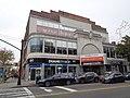 Steinway St 30th Av 03 - Astoria Plaza.jpg