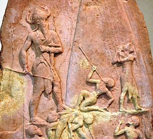 Lullubi - Photo of the Naram-Sin stele, commemorating his victory over Lullubum (Musée du Louvre).
