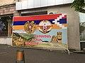 Stepanakert, Nagorno Karabakh (26847756926).jpg