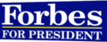 Steve Forbes presidential campaign, 1996.png