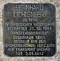 Stolperstein Medebacher Weg 15 (Tegel) Bernhard Lichtenberg.jpg