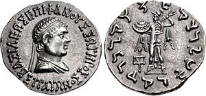 "Strato I - Coin of Strato I. Obv. Greek: ΒΑΣΙΛΕΩΣ ΣΩΤΗΡΟΣ ΚΑΙ ΔΙΚΑΙΟΥ ΣΤΡΑΤΩΝΟΣ ""of king saviour and just/ righteous"" Strato"". Rev. Pali: Maharajasa tratarasa Dhramikasa Stratasa ""Great saviour king Strato, follower of the Dharma"""