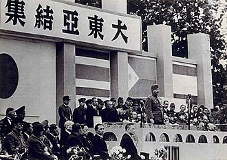 India–Japan relations - Subhas Chandra Bose addressing a rally in Tokyo, 1945.