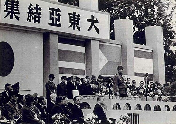 Subhas Chandra 1943 Tokyo