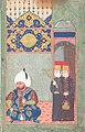 Sultan Selim II with 2 servants.jpg