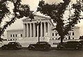 SupremeCourt-1935.jpg