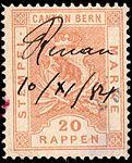 Switzerland Bern 1880 revenue 20rp - 10F.jpg