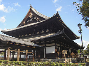 Shōkoku-ji - The Hattō hall (法堂) with the dragon painting inside