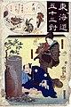 Tōkaidō gojūsan tsui, Ōtsu by Kuniyoshi and Hiroshige.jpg